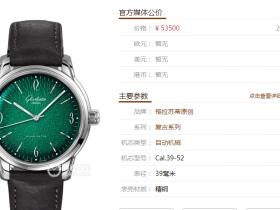 YL厂格拉苏蒂原创复古系列绿盘腕表首发详解