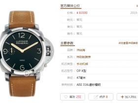 XF厂沛纳海PAM00127最新升级版腕表