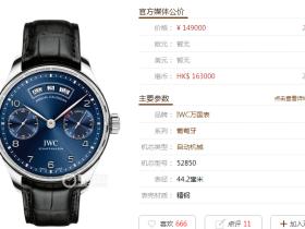 ZF厂IWC万国表葡萄牙系列IW503502腕表首发