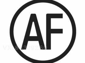 AF手表哪里能买到?AF厂蓝气球一眼假吗?AF厂官网是什么?