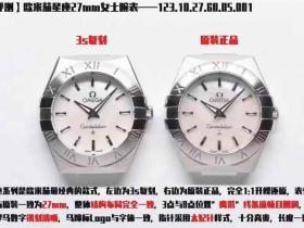 3S厂欧米茄星座女士石英27mm腕表对比评测