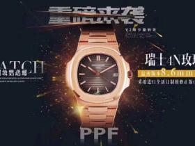 PPF厂百达翡丽超级鹦鹉螺玫瑰金款5711R腕表首发