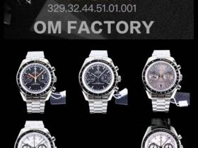 OM厂欧米茄超霸系列赛车计时腕表-市面上最高版本