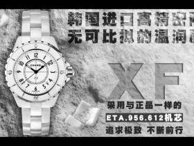 XF厂香奈儿J12系列H0968腕表-温文尔雅洁白无瑕