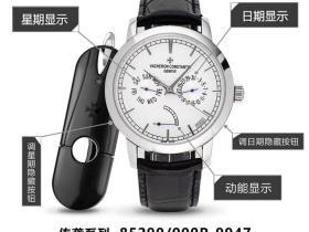 AI厂江诗丹顿传袭系列85290动能星期日历型复刻表评测