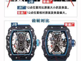 JB厂理查德米勒RM53-01升级版详细细节评测