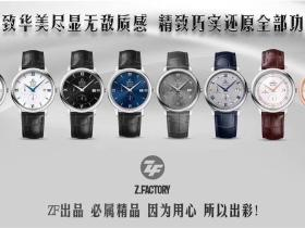 ZF厂欧米茄真动显蝶飞多功能复刻表深度评测
