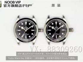 KRF厂V3版帝舵碧湾79500复刻表对比正品评测-krf帝舵79500实拍图