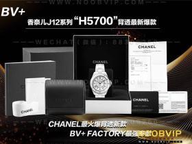 BV厂Chanel香奈儿J12系列H5700/H5705背透复刻表评测-38mm男女通杀
