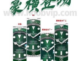 V6厂劳力士绿水鬼116610LV「细节对比正品」评测