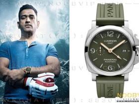 VS厂沛纳海Luminor庐米诺PAM1056 GMT腕表评测-印度板球传奇Mahendra Singh Dhoni限量版