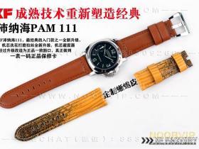 XF厂沛纳海pam00111腕表对比评测-XF重新塑造经典