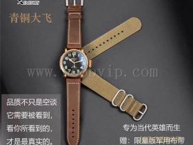 XF厂真力时青铜大飞行员腕表做工怎么样