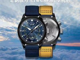 ZF厂万国大飞行员TOP GUN海军空战部队IW389008蓝天使计时腕表