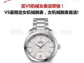 VS厂欧米茄海马150女士腕表对比正品评测-双十一特价