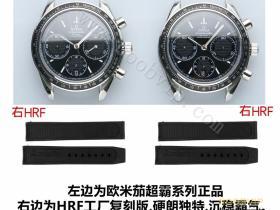 HR厂欧米茄超霸多功能计时腕表对比正品评测