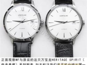 M厂万宝龙大班传承U0111622腕表对比正品评测