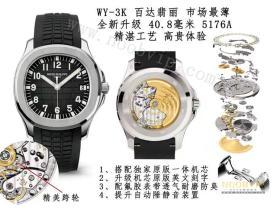 3k厂百达翡丽手雷腕表详细评测,升级324SC机芯
