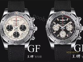 GF厂百年灵飞行员熊猫眼41mm计时腕表评测