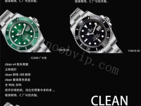 Clean厂劳力士绿水鬼116610LV腕表V4升级版评测
