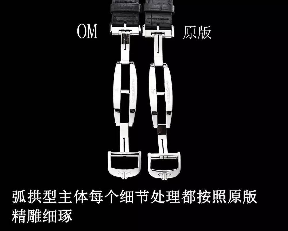 OM厂积家大师真假对比评测-带实拍图
