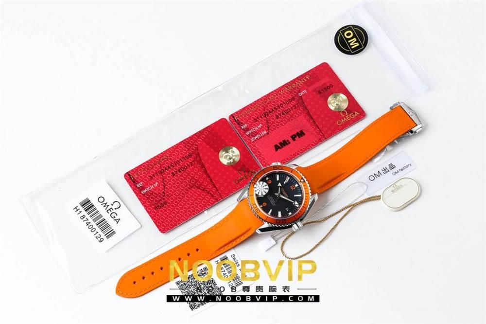 OM精品复刻-欧米茄8500海马系列橙色