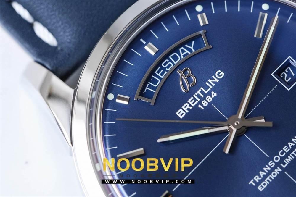 V7百年灵越洋系列(白壳蓝面)腕表 第9张