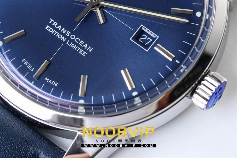 V7百年灵越洋系列(白壳蓝面)腕表 第10张