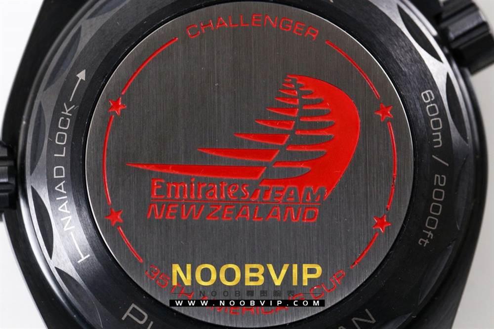 VS复刻欧米茄海马系列腕表采用新西兰国旗色调的蓝色和红色装饰 第47张
