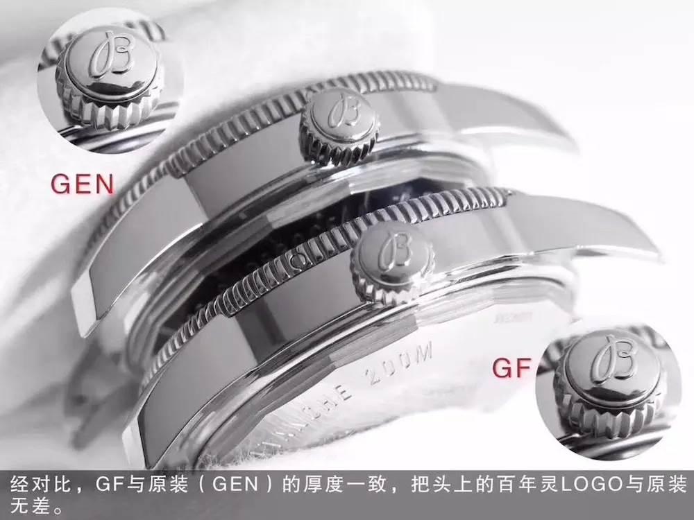 GF百年灵超级海洋系列AB2020161C1S1腕表最强注解 第7张