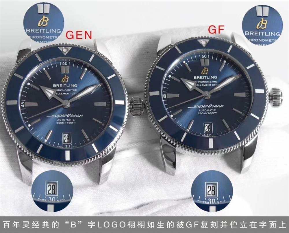 GF百年灵超级海洋系列AB2020161C1S1腕表最强注解 第3张