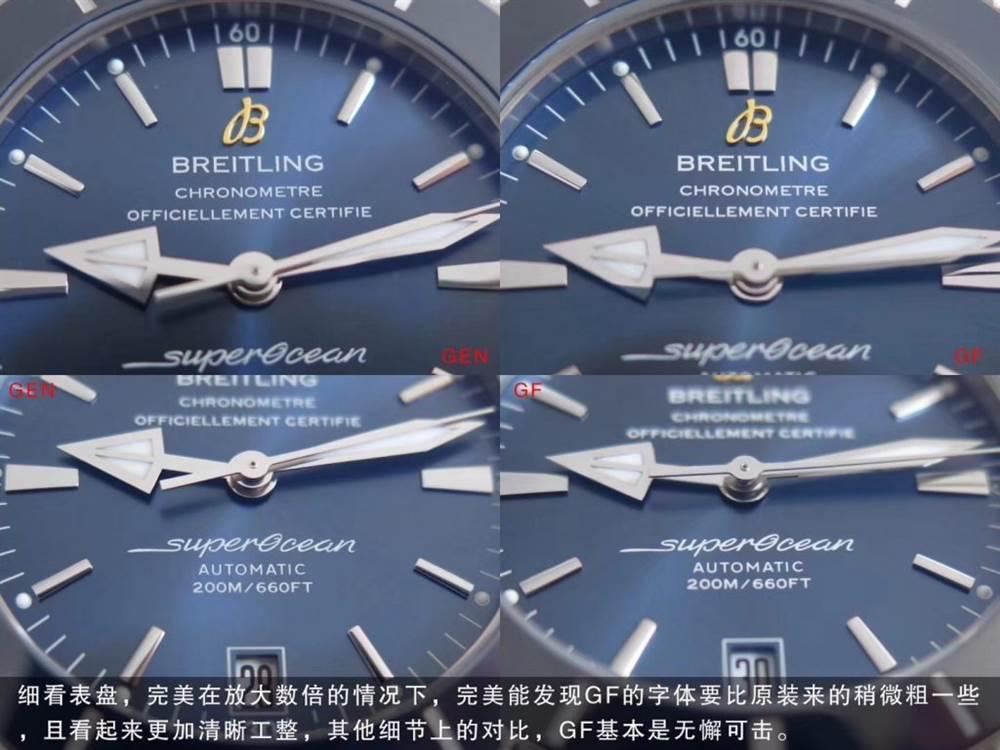 GF百年灵超级海洋系列AB2020161C1S1腕表最强注解 第4张