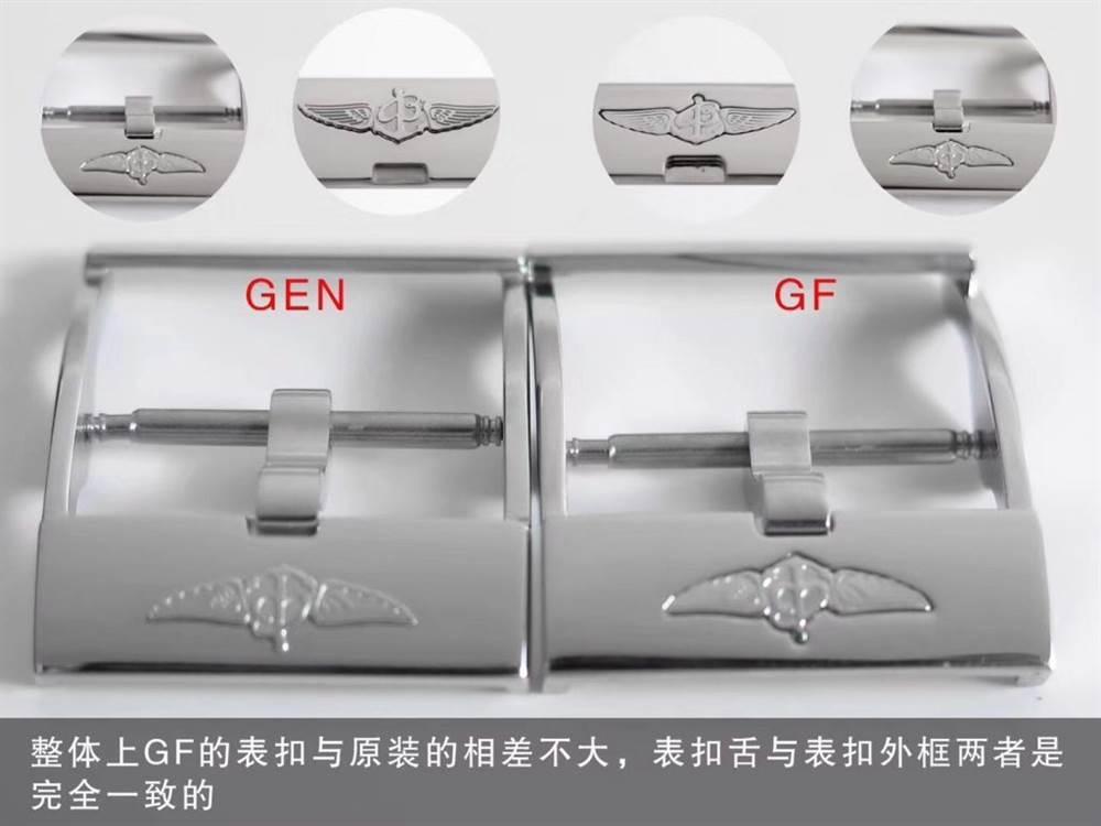 GF百年灵超级海洋系列AB2020161C1S1腕表最强注解 第8张