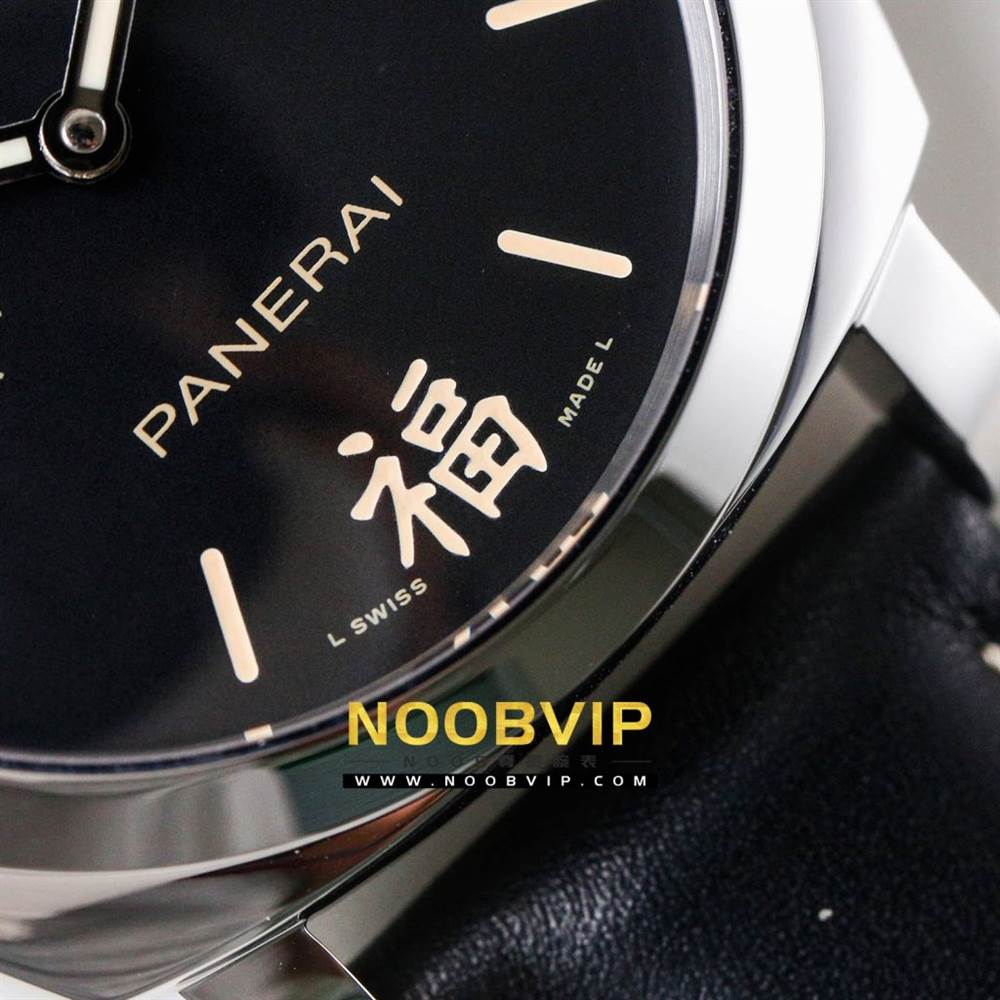 VS厂复刻腕表全新特别版 「福字当头」沛纳海LUMINOR系列
