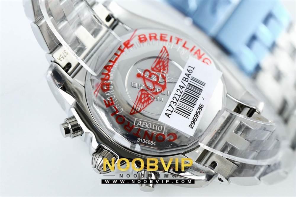 《太阳的后裔》男主宋仲基同款GF厂百年灵机械计时系列Pilot飞行员精钢表链腕表