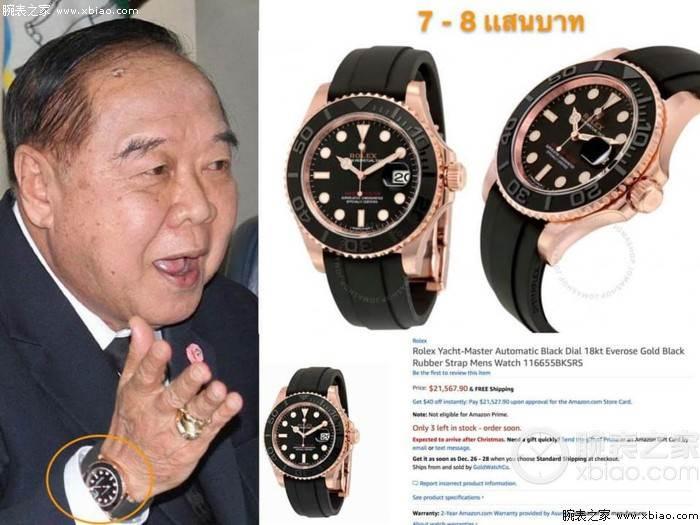 「泰国表哥」泰国副总理不简单 第11张