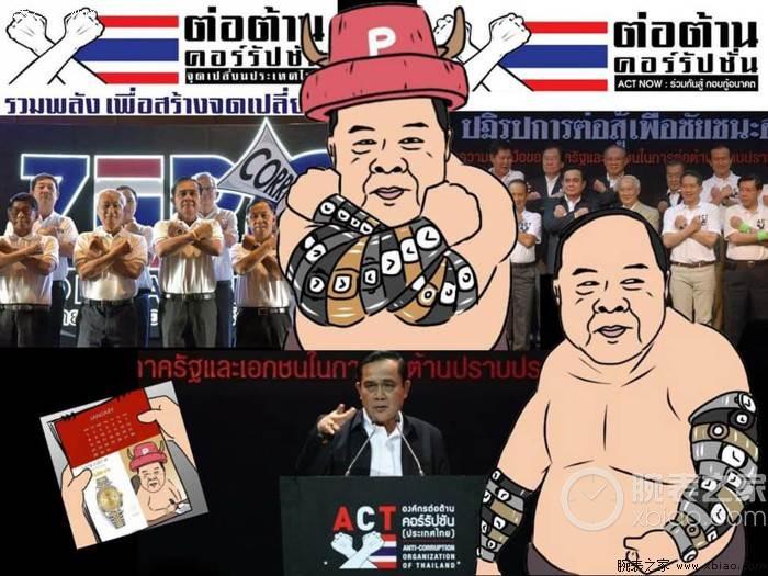 「泰国表哥」泰国副总理不简单 第16张