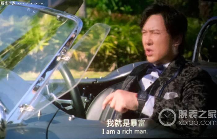 如果有一天我变得很有钱「西虹市首富」