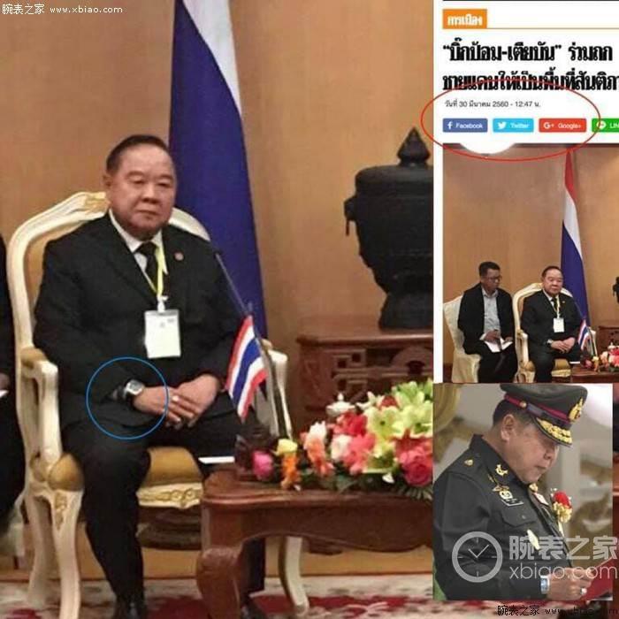 「泰国表哥」泰国副总理不简单 第6张