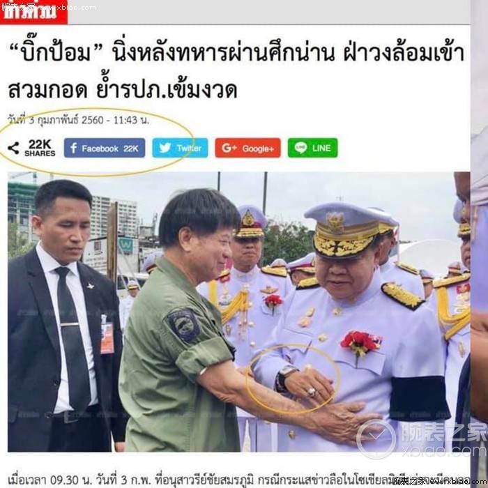 「泰国表哥」泰国副总理不简单 第7张