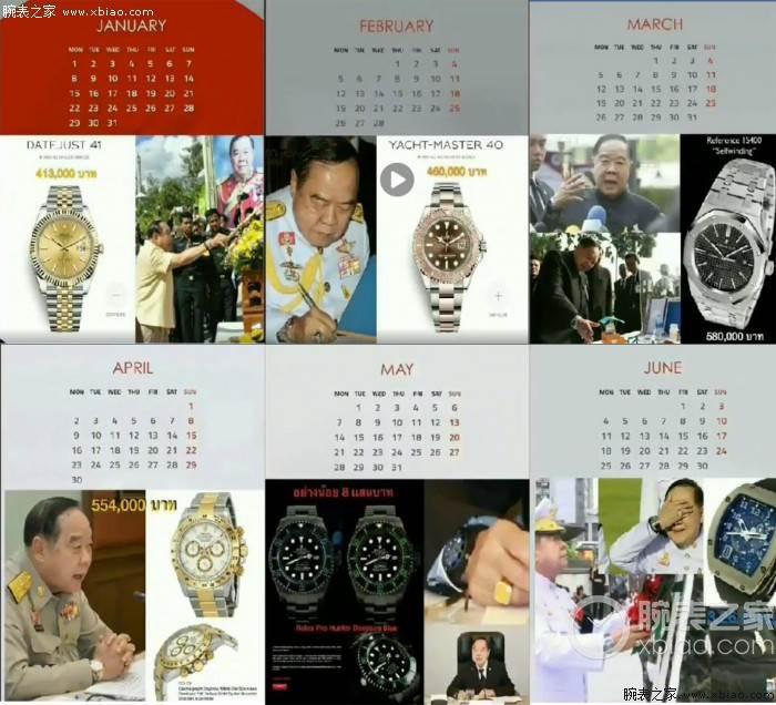 「泰国表哥」泰国副总理不简单 第8张