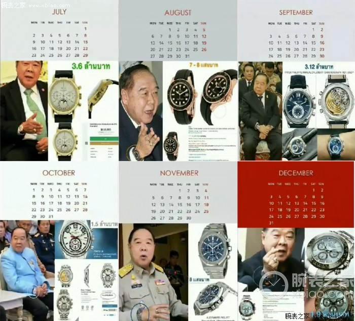 「泰国表哥」泰国副总理不简单 第9张