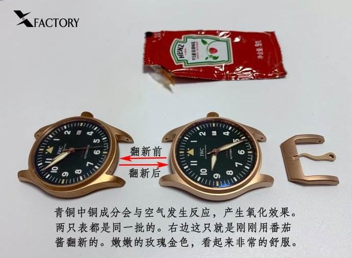 XF万国青铜喷火飞行员「青铜腕表最高规格」