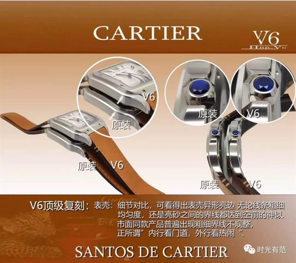 V6厂卡地亚山度士高仿复刻版本 第4张