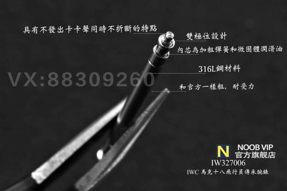 M+台湾厂万国马克十八飞行员系列IW327006详解 第17张
