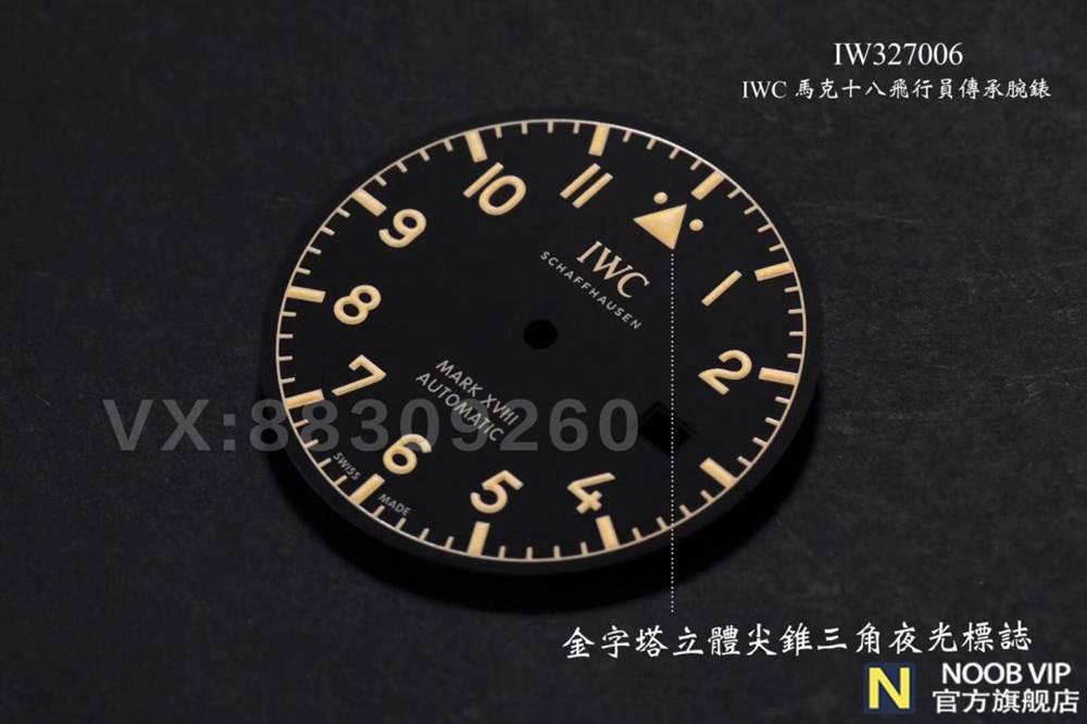 M+台湾厂万国马克十八飞行员系列IW327006详解 第14张