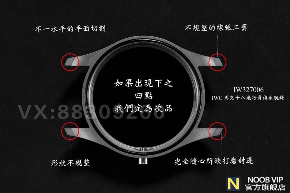 M+台湾厂万国马克十八飞行员系列IW327006详解 第6张