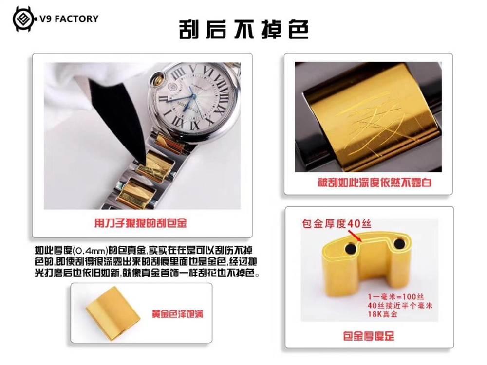 V9厂卡地亚18K包金蓝气球间金款42mm大号W69009Z3腕表首发评测