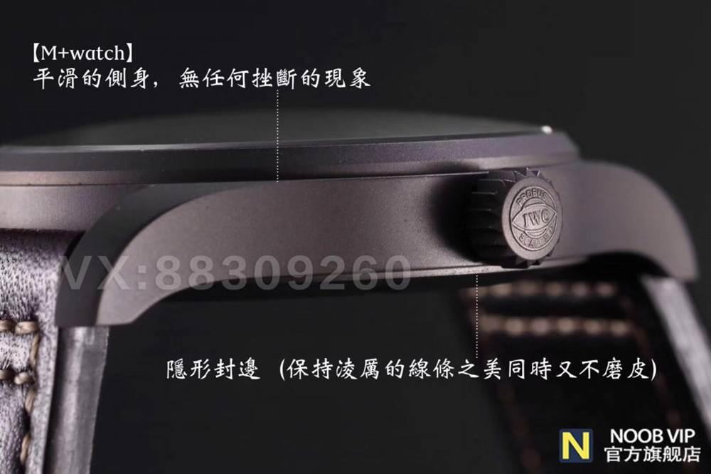 M+台湾厂万国马克十八飞行员系列IW327006详解 第7张