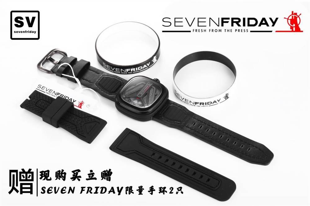七个星期五怎么样?七个星期五哪个厂家的复刻好?七个星期五高仿多少钱? 第3张